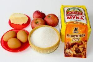 ингридиенты для пирога