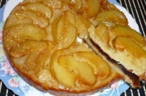 кусочек от пирога