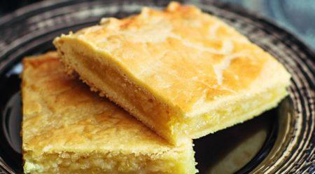 Кусочки слоеного пирога