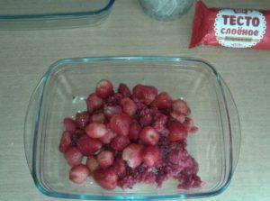 Готовят ягоды